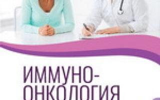 Наследственный рак молочной железы — причины, симптомы, диагностика и лечение