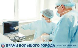 Рак надпочечников: признаки, стадии, лечение, прогноз выживаемости
