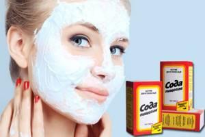 Как отбелить пятно коже