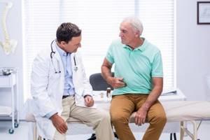 Псевдокиста поджелудочной железы: что это такое, симптомы, лечение, диета