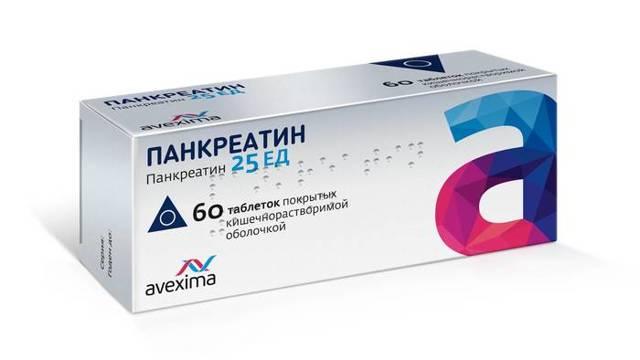 Поджелудочная железа: лечение лекарствами. Препараты для лечения поджелудочной железы