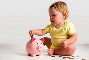 Выплаты за третьего ребенка в 2018 году, пособия и льготы положенные при рождении