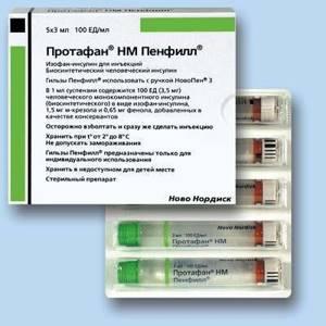 Классификация видов инсулина и их применение