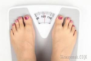 Повышенный инсулин и лишний вес