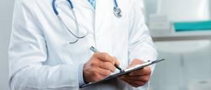 Гиперплазия щитовидной железы: что это такое и как лечить