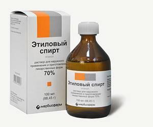 Этаноловая склеротерапия узлов щитовидной железы
