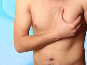Мастит у мужчин - симптомы, лечение. Почему возникает и как его избежать.