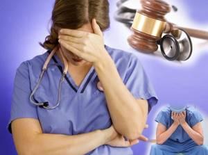 Причинение врачом тяжкого вреда здоровью человека по неосторожности: мера наказания