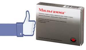 Уколы Мильгамма: инструкция по применению, цена, отзывы врачей. Показания к применению препарата