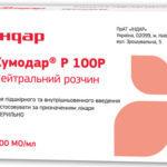 Классификация препаратов инсулина