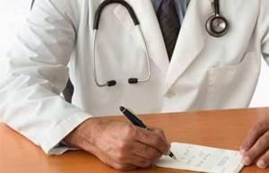 Гиперплазия надпочечника - что это такое? Симптомы и лечение патологии