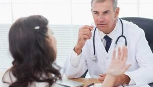 Как правильно сдавать анализ на АМГ (антимюллеров гормон)