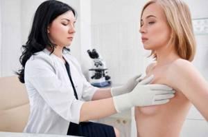 Инфильтративный рак молочной железы: формы заболевания, прогноз выживаемости, лечение