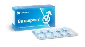 Витапрост свечи: показания к применению, эффективность в лечении простатита и других заболеваний