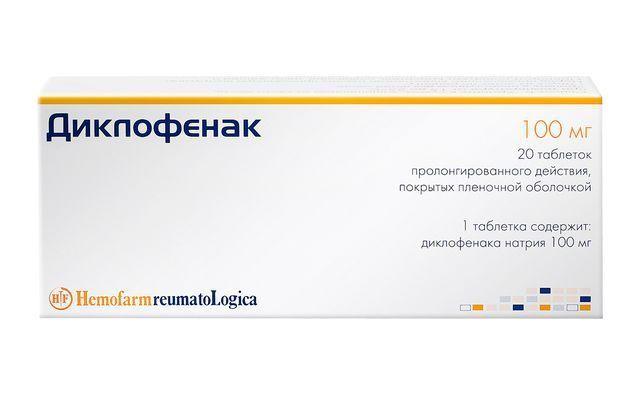 Влияние лекарств на печень человека: лекарства, убивающие печень.