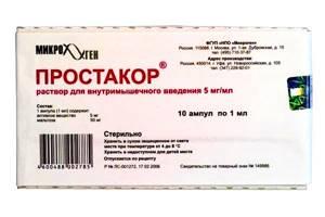 Уколы от простатита — список эффективных препаратов