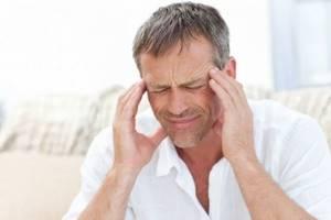 Рак простаты у мужчин: симптомы и лечение
