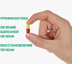 Симптомы лекарственной болезни печени