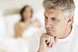 Какие опухоли предстательной железы у мужчин бывают