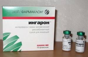Уколы от простатита: показания инъекций, список и названия препаратов